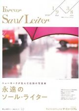 Saul Leiter Forever Tokyo Exhibition Japanese Chirashi Mini Ad-Flyer Poster 2020