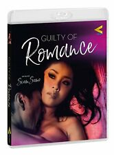 GUILTY OF ROMANCE - BLU RAY  BLUE-RAY EROTICO