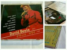 David Bowie BEST unoff RARE Made in Japan 1990 no OBI label T-2019