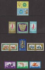 Egipto - 5 Juegos-U/M - 1966/68