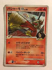 Pokemon Card / Carte Blaziken Rare Holo 019/100 Pt3 1ED
