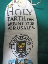 holy earth soil from mount zion jerusalem Holy Land Interesting unique Judaica