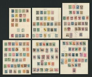 URUGUAY STAMPS 1877-1900 6 ALBUM PAGES FROM GOOD NUMERALS