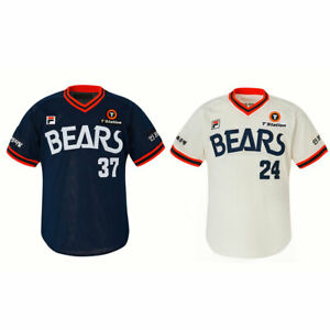 Doosan Bears Home Jersey Old Version Unisex Authentic Uniform KBO Korea Baseball