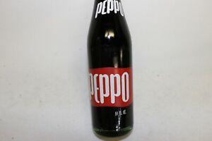 Peppo Soda Bottle