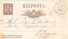 BARRA  -  INTERO POSTALE  -  Viagg. 18 DIC 1887  -  Mittente : Giovanni Sannino