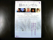 Japanese Movie Drama Angle In The Box DVD