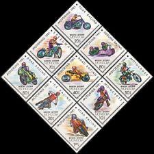 Mongolia 1981 Motorcycles/Bikes/Racing/Motocross/Sports/Speedway 9v set (n12110)