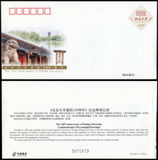 CHINA 2018 JF126 The 120th Anniversary of Peking University CC/FDC