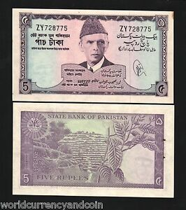 PAKISTAN 5 RUPEES P15 UNC (for BANGLADESH use WITH BENGALI Pen Rashid Sign) NOTE