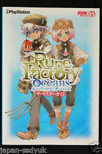 "JAPAN Rune Factory: Tides of Destiny/Oceans ""The Master Guide"""
