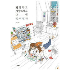 Puuung Love Book Coloring Illustration Comfortable And Lovely Healing Design Art