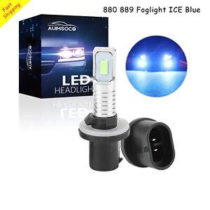 880 899 LED Fog DRL Light Bulbs 2000LM High Power 6000k White Set of 2