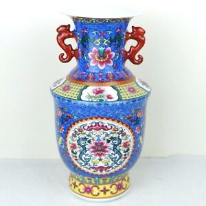 "Chinese China Traditional Porcelain Vase 10""H x 5""W - New"