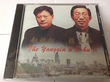 The Yangqin & Erhu II NEW AND SEALED EUOCD1169