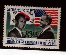 South Korea Sc 545 NH issue of 1966 - President Park And Johnson