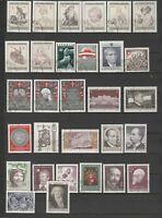 AUTRICHE  gros Lot de timbres neufs oblitérés 1969/74 - 4 scans - OSTERREICH