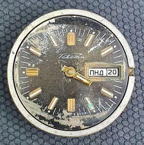 RAKETA 2628.H MEN'S WRISTWATCH MOVEMENT FOR PARTS OR SERVICE USSR