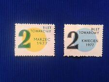 POLSKA Komunistyczna - Bilet towarowy - kartka żywnościowa -III - IV 1977