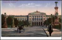 Strasbourg France STRASSBURG CPA ca 1910/20 Partie an der Universität Université