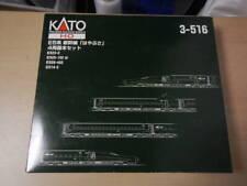 NEW KATO HO Scale E5 Series Shinkansen Hayabusa Basic 4 Car Set 3-516 from JAPAN