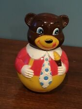 1972 Roly Poly Musical Chime Teddy Bear Baby Toy.  Kiddie Production Inc.