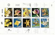 VENEZUELA 1991 ORCHIDS FLOWERS MINIATURE SHEET 10 VALUES MINT NH VF