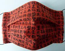 Mundschutz Maske mit Nasenbügel 2 lagig Baumwolle japanische Schriftzeichen