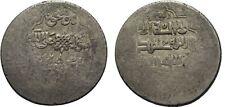 Ancient Aleppo(Syria) Ad 1186-1216 Ayyubid Emir Al-Zahir Ghazi Silver Dirhem #2