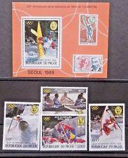 Republic of Niger 1988 Olympic Games Set & Mini Sheet. MNH.