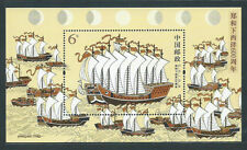 China 2005-13 600th of Zhenghe's Voyages in West Seas S/S Histry 鄭和