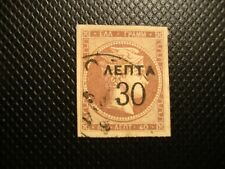GREECE:1900.IMPERFORATE.HELLAS.155Cb (SPACE 2 mm) , GENUINE USED.