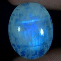 Amazing Rainbow Moonstone Gemstone Unique Nice Blue Fire Oval, Fancy Cabochon