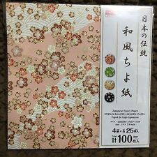 Japanese Origami Design Paper 4Design 15cm 5.9inch 100sheets Chiyogami Free Ship