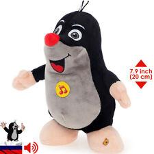 Little Mole Czechoslovak Animated Series Russian Talking Soft Toy Stuffed Animal
