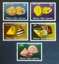 PAPUA-NEW GUINEA STAMPS - Shells, 1981, used