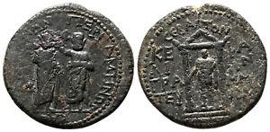 *AET* PERGAMON AE20. Time of Augustus. VF+. Homonoia issue with Sardis.