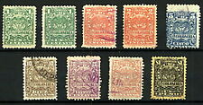 Colombia 1902 National Arms 1c to 1P Perf (9v) FU Stamps