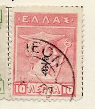 Greece 1916 Early Issue Fine Used 10l. Optd 098131