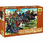 Zvezda 8064 Zaporozhian Cossacks XVI - XVIII A.D. 27 figures  cart w/gun 1/72
