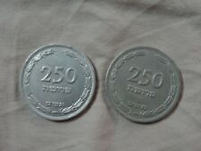 ISRAEL 250 PRUTA 1949 14 GRAMS EACH LOT OF 2 COINS