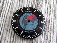 Sputnik 1-MChZ Watch-face NEW Vintage CCCP USSR Soviet Russian Watch Dial