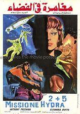 Star Pilot 1966 Leonora Ruffo Egyptian one-sheet movie poster