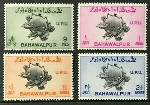 PAKISTAN BAHAWALPUR STATE Sc#26-29 1949 75th Anniv.of UPU MNH OG VF (18-83)