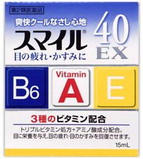 Lion Smile 40 EX 15ml Eyedrops JAPAN import Free Shipping NEW