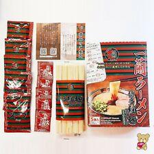☀Ichiran Ramen Noodle Tonkotsu 5 meals Straight Noodles From Fukuoka JAPAN