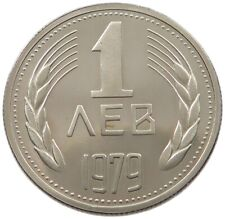 BULGARIA 1 LEV 1979 PROOF VERY RARE #alb44 203
