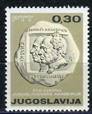 1183 - Yugoslavia 1966 - Academy of Arts - MNH Set
