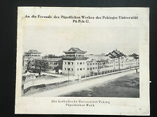 CHINA 1935 GERMAN CATHOLIC UNIVERSITY OF PEKING  北京輔仁大學