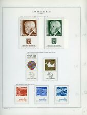 ISRAEL Marini Specialty Album Page Lot #67 - SEE SCAN - $$$